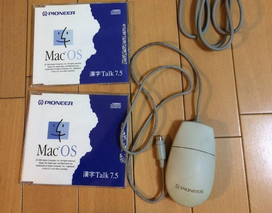 Clone de Macintosh par Pioneer : le MPC-LX100