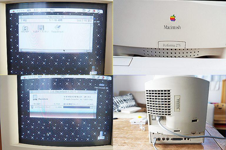 Performa 275 (Classic Couleur II) sur Yahoo Japon