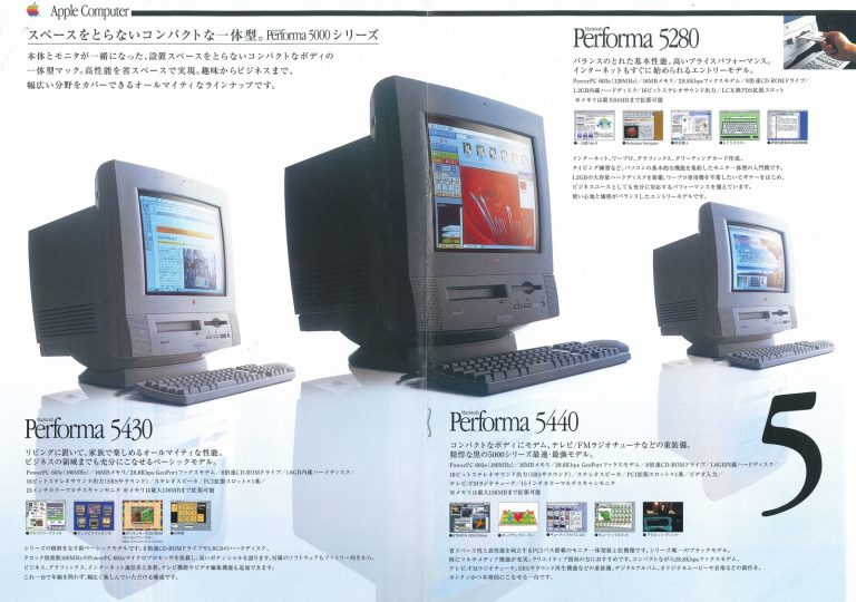 Macintosh Performa 5430, 5440 et 5280 Brochure Apple Japon