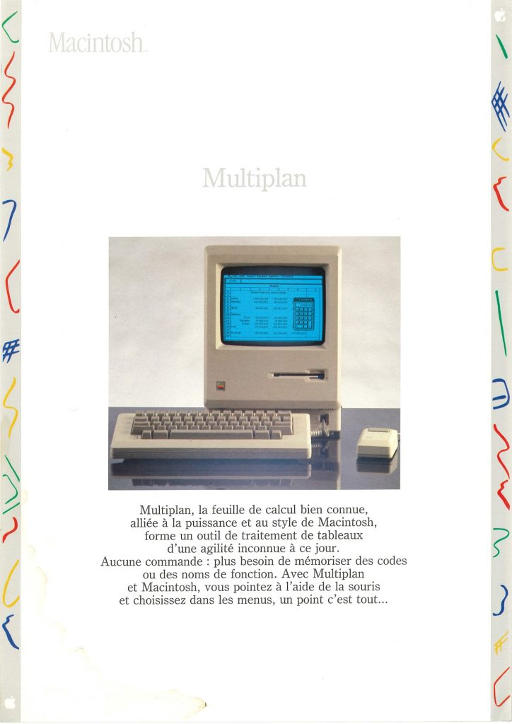 Brochure Macintosh SEEDRIN : Microsoft Multiplan