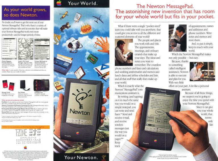 Brochure de l'Apple Newton MessagePad