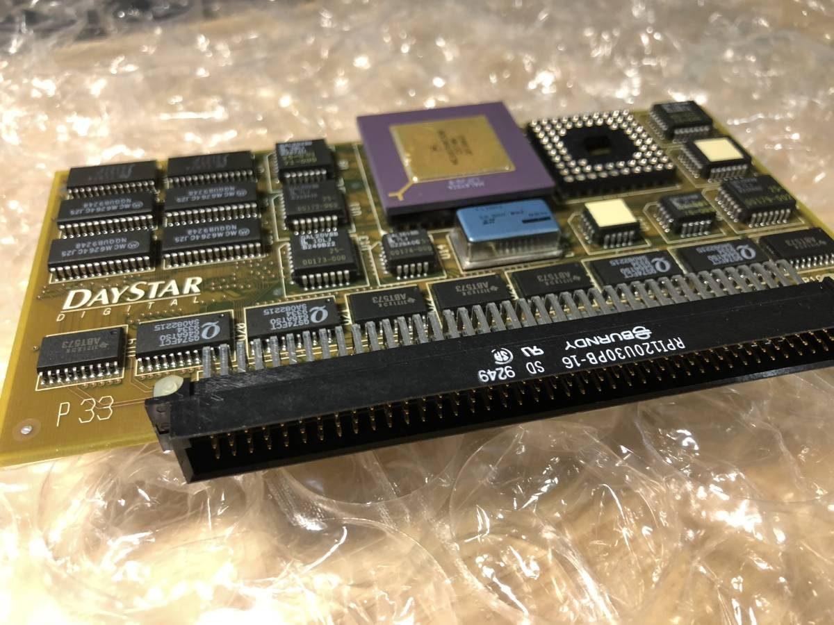 Daystar Digital Power Cache 68030/50 MHz pour Apple Macintosh IIci