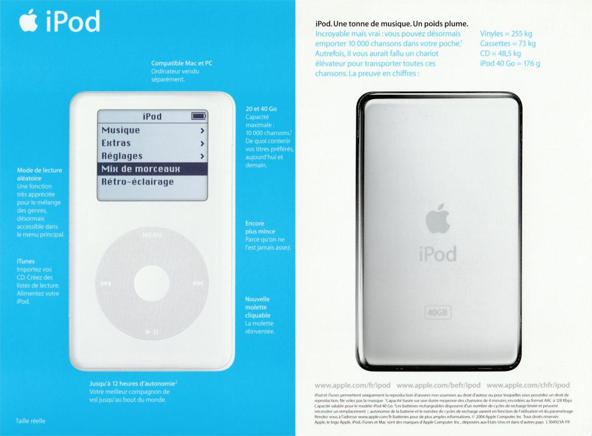 Brochure de l'iPod 4G