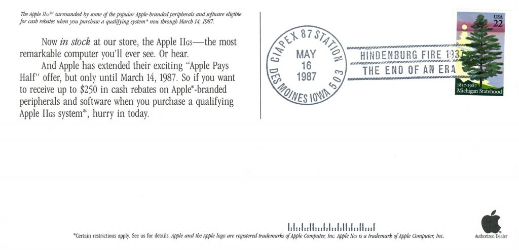 Apple pays half (Apple IIGS ad)