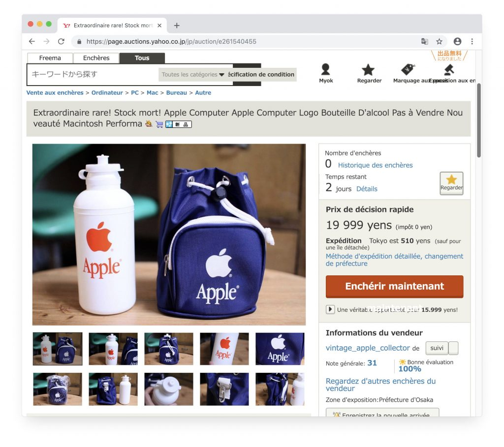 Yahoo Japan Auctions traduit en français
