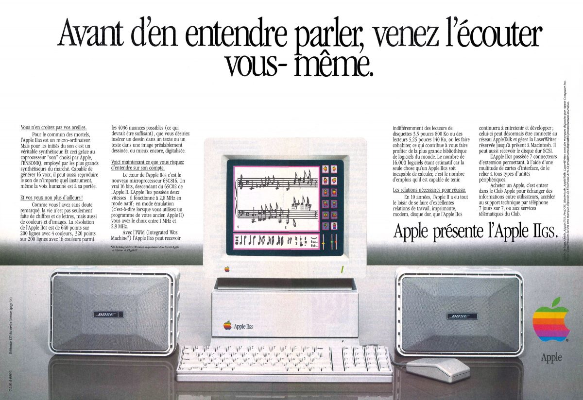 Apple IIGS avant d'en entendre parler, venez l'écouter par vous-même