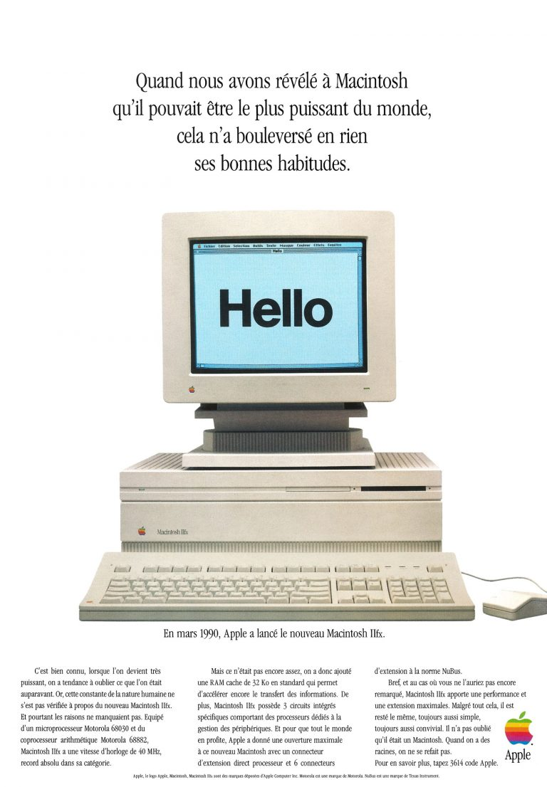 Apple Macintosh IIfx ad