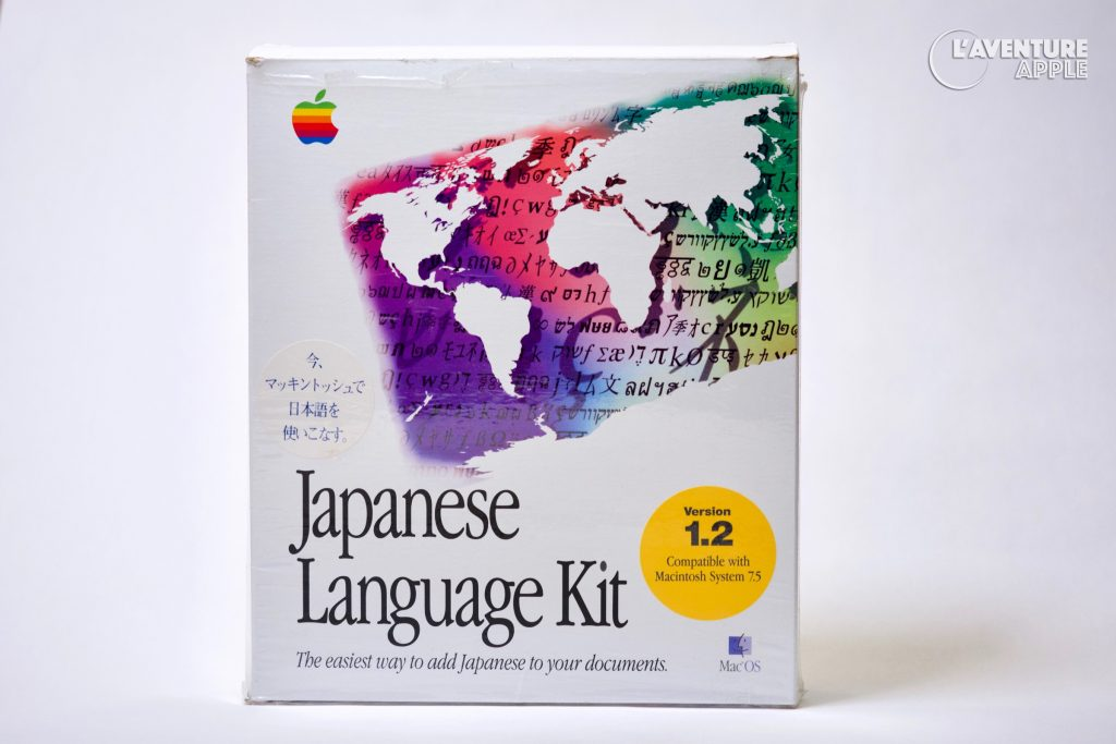 Apple Japanese Language kit for Mac OS 7.5