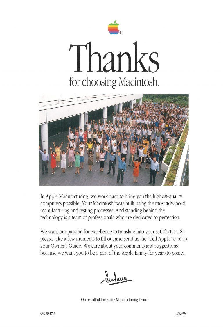 Apple Manufacturing Thanks 1989