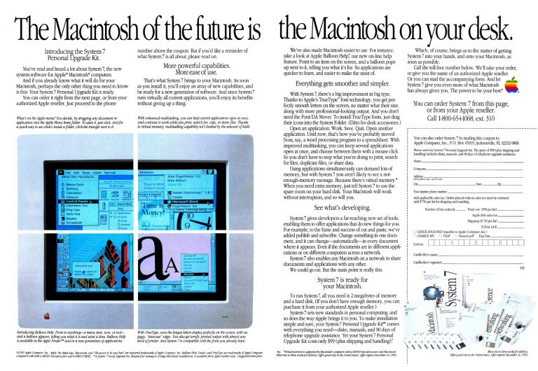 Apple 1991 ad : the Macintosh of the future is the Macintosh on your desk