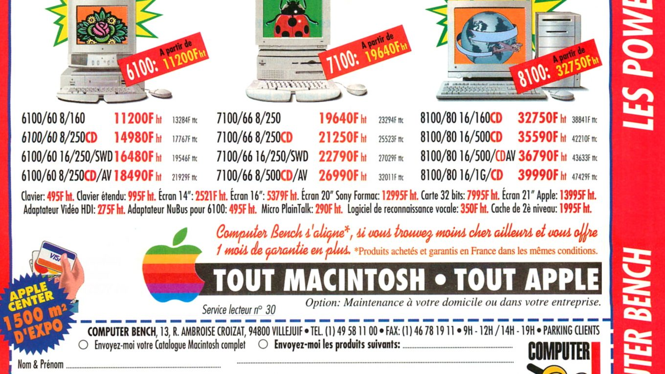 Power Macintosh 6100 7100 8100 Computer Bench