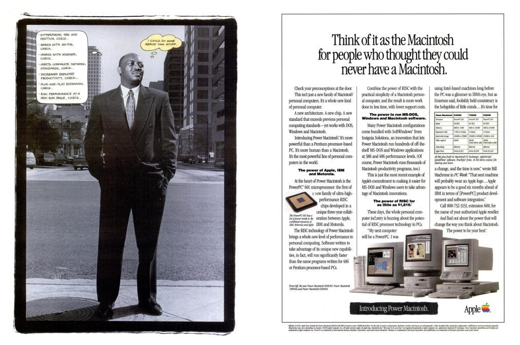 Apple 1994 ad Power Macintosh