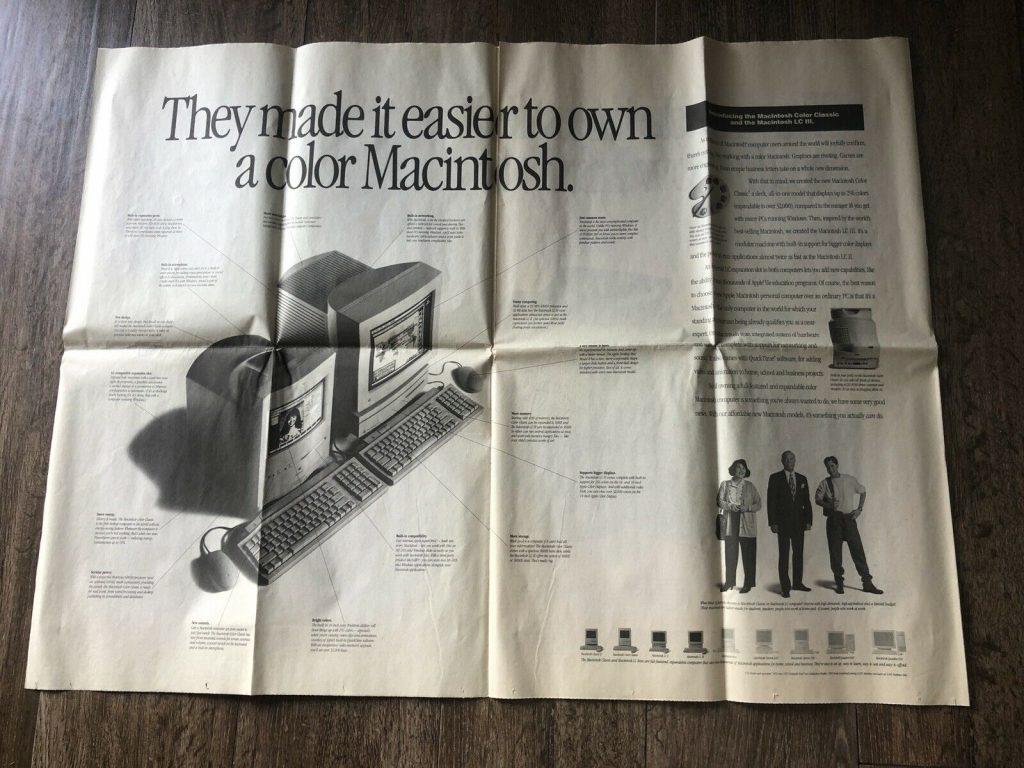 Apple No Windows 1993 ad