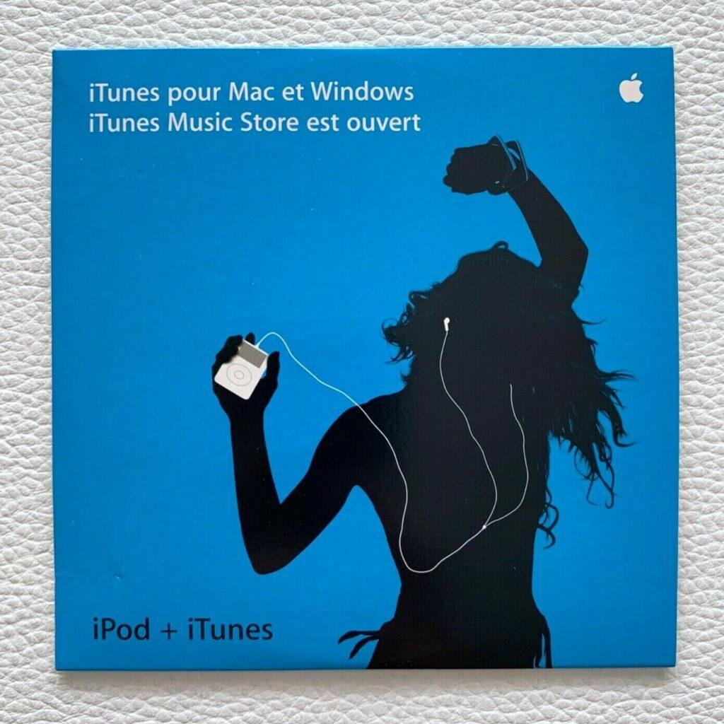 iTunes 4.5 CD silhouette
